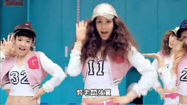 少女時代-OH! (完美中文空耳)151.jpg