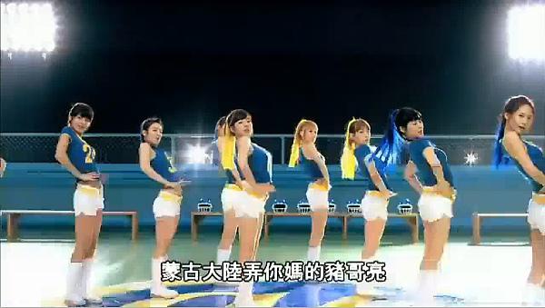 少女時代-OH! (完美中文空耳)217.jpg