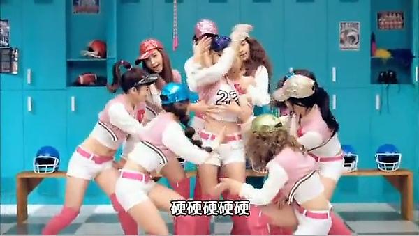 少女時代-OH! (完美中文空耳)229-2.jpg