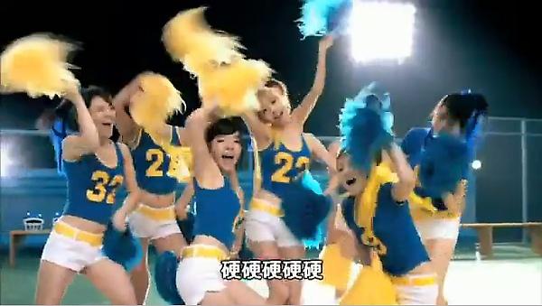 少女時代-OH! (完美中文空耳)229-4.jpg