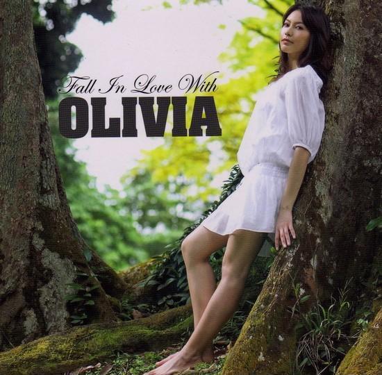 Olivia Ong 王儷婷