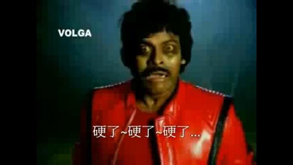 硬拉 硬拉 硬拉 - 印度麥可傑克森 302.jpg