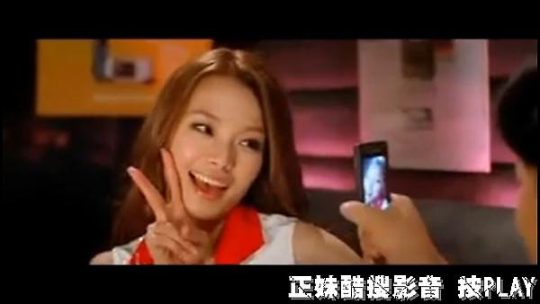 KUSO-我來買手机的 122.jpg