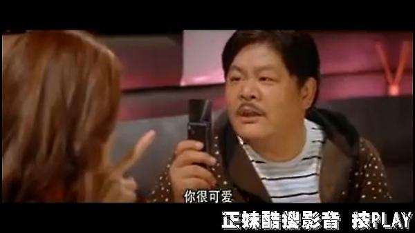 KUSO-我來買手机的 124.jpg
