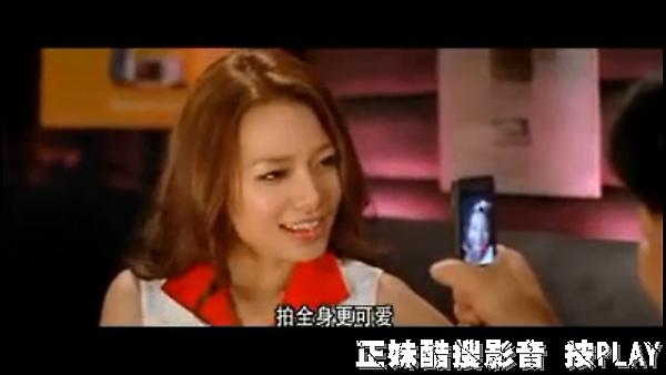 KUSO-我來買手机的 127.jpg