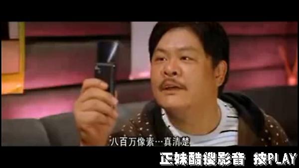 KUSO-我來買手机的 140.jpg