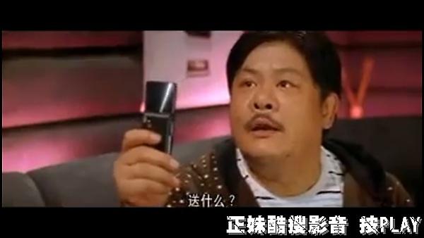 KUSO-我來買手机的 145.jpg