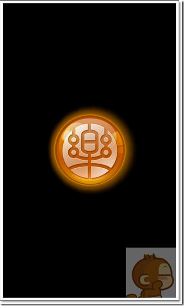 device-2012-02-23-195851