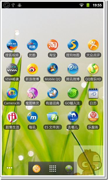 device-2012-02-23-195555