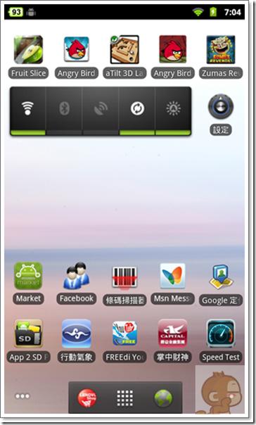 device-2012-02-26-070418_thumb2