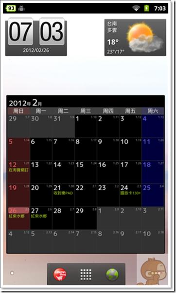 device-2012-02-26-070401_thumb3