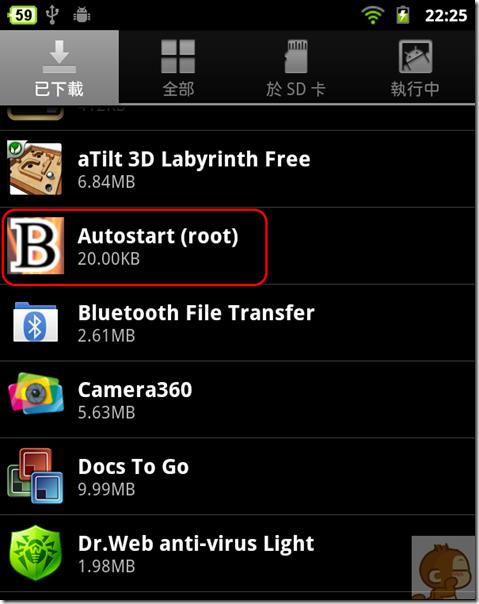 device-2012-03-05-222515