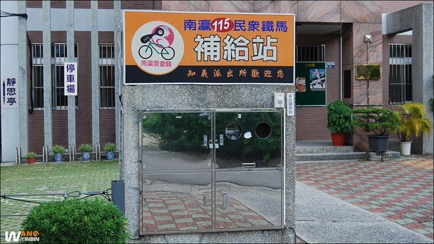 103.09.14-木架山自行車車道(親子路線)02