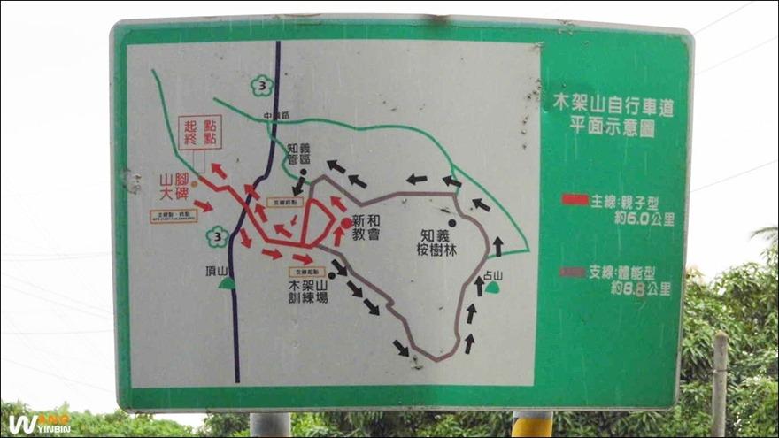 103.09.14-木架山自行車車道(親子路線)08