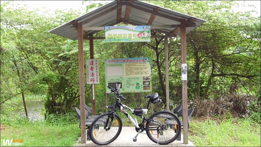 103.09.14-木架山自行車車道(親子路線)10