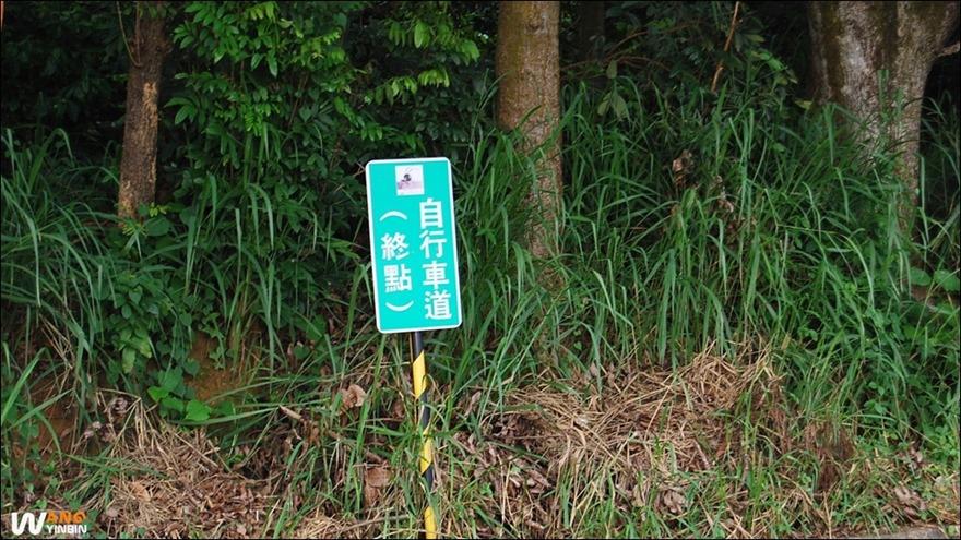 103.09.14-木架山自行車車道(親子路線)35