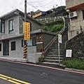 上山公車下車處