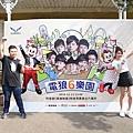 六福村_181112_0015.jpg