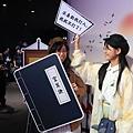 劍三活動紀錄_200106_0041.jpg