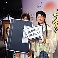 劍三活動紀錄_200106_0042.jpg