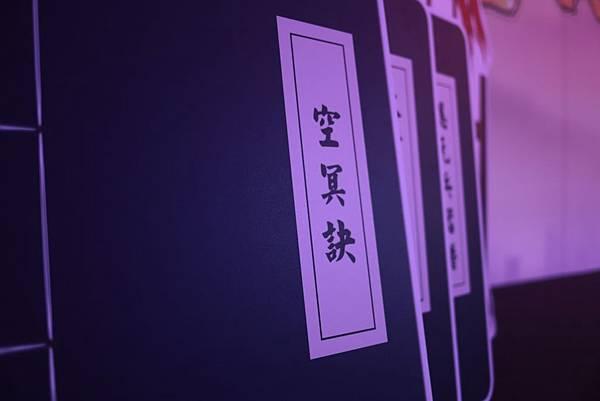 劍三活動紀錄_200106_0100.jpg