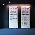 劍三活動紀錄_200106_0096.jpg