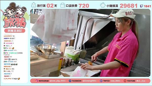 圖二、Zoe於新竹炸雞店打工,當天還有粉絲看到直播特地到場光顧