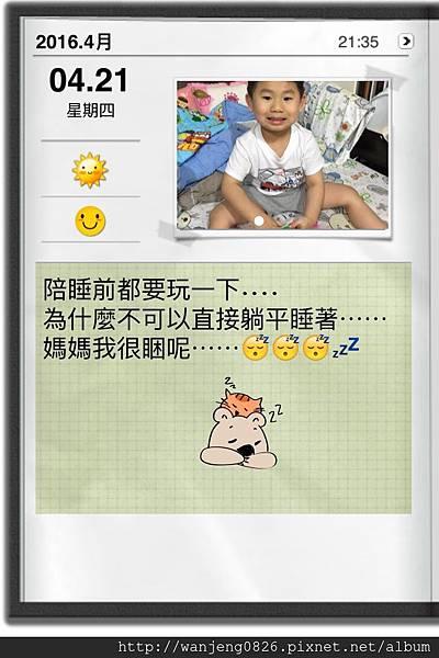 IMG_6810.JPG