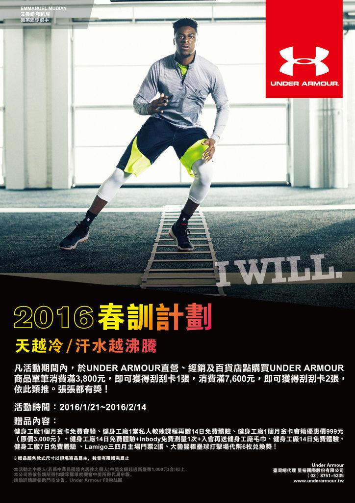 2016 01 21 UA CNY POP_ol-01.jpg