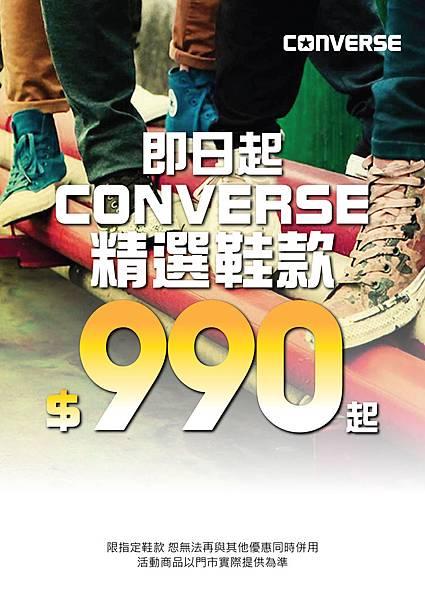 converse-990.jpg