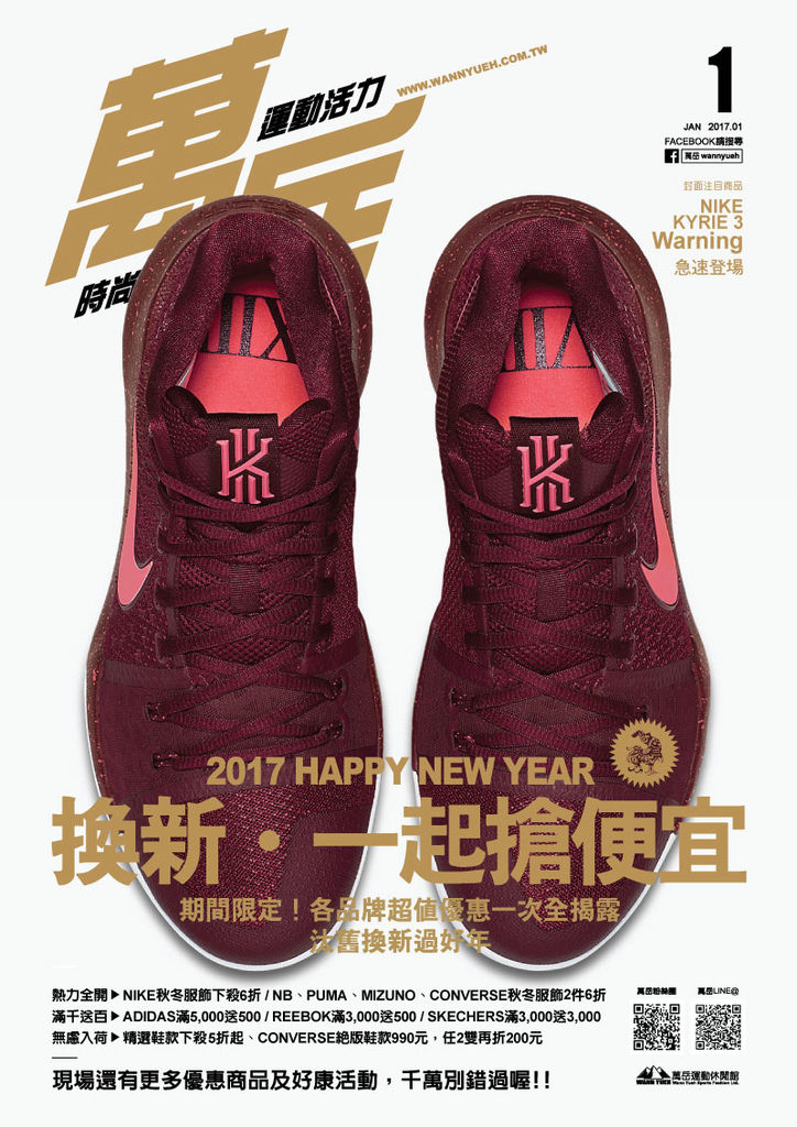 2017.01-2-COVER.jpg