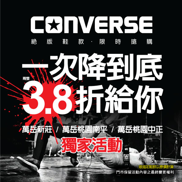 CONS-促銷活動_A4-1.jpg