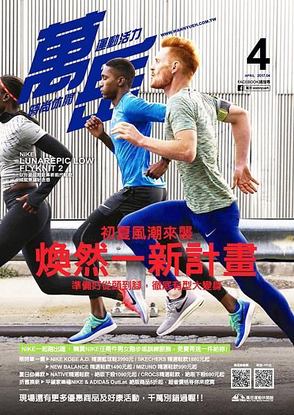 2017.04-COVER.jpg