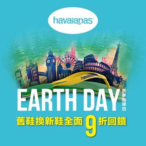 fb800x800-HAVearthday1.jpeg