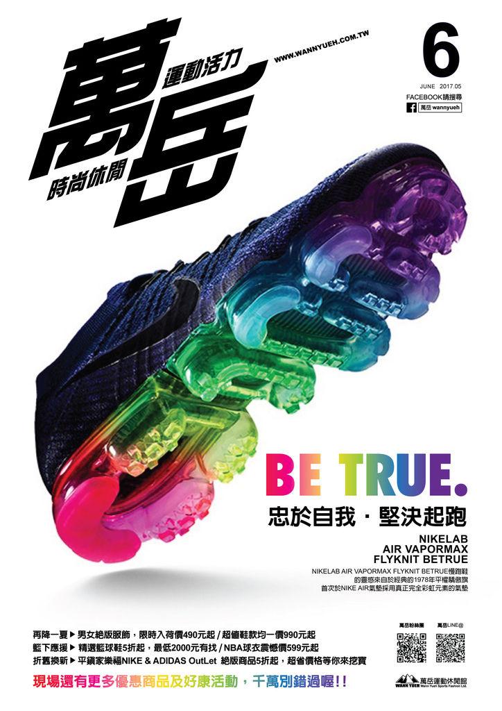 201706-COVER.jpg