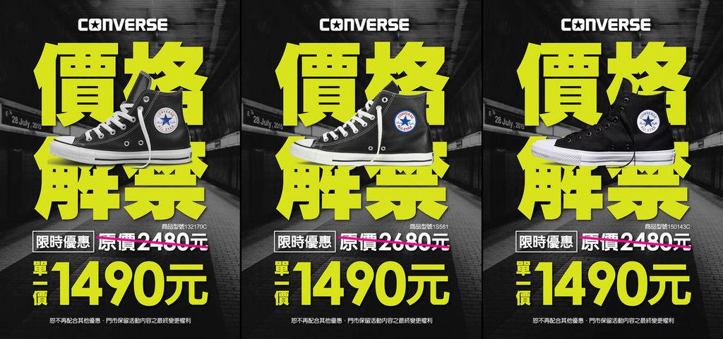 converse 經典款單一價1490.jpg