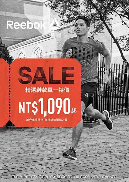adidas SP SALE A4立牌-01 (1).jpg