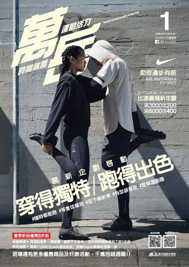 201801-COVER.jpg
