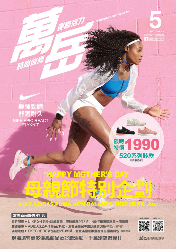 201805-COVER-A.jpg