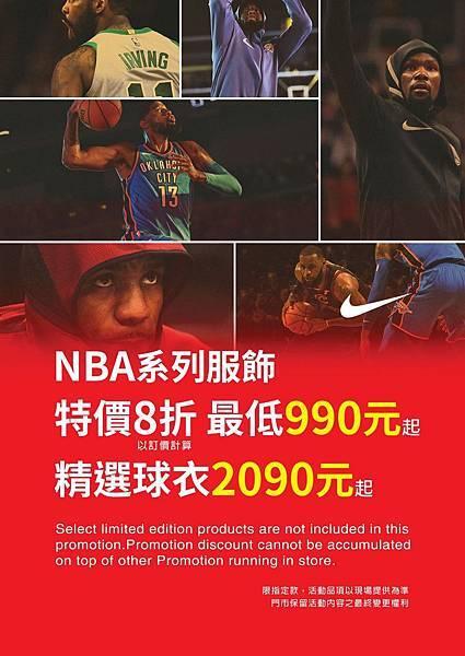 201804 NBA.jpg