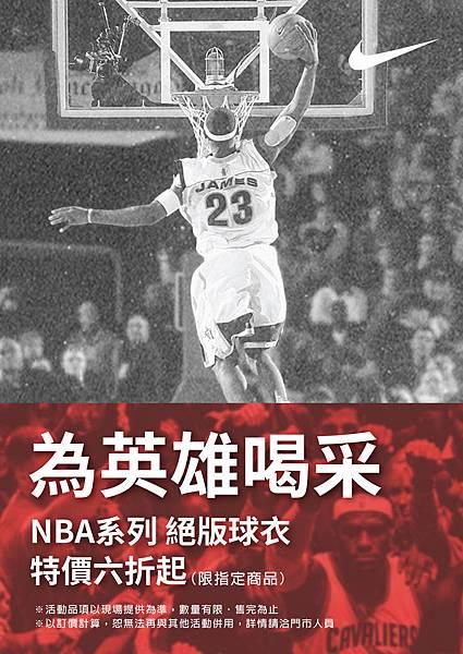 2018NK-NBA.jpg