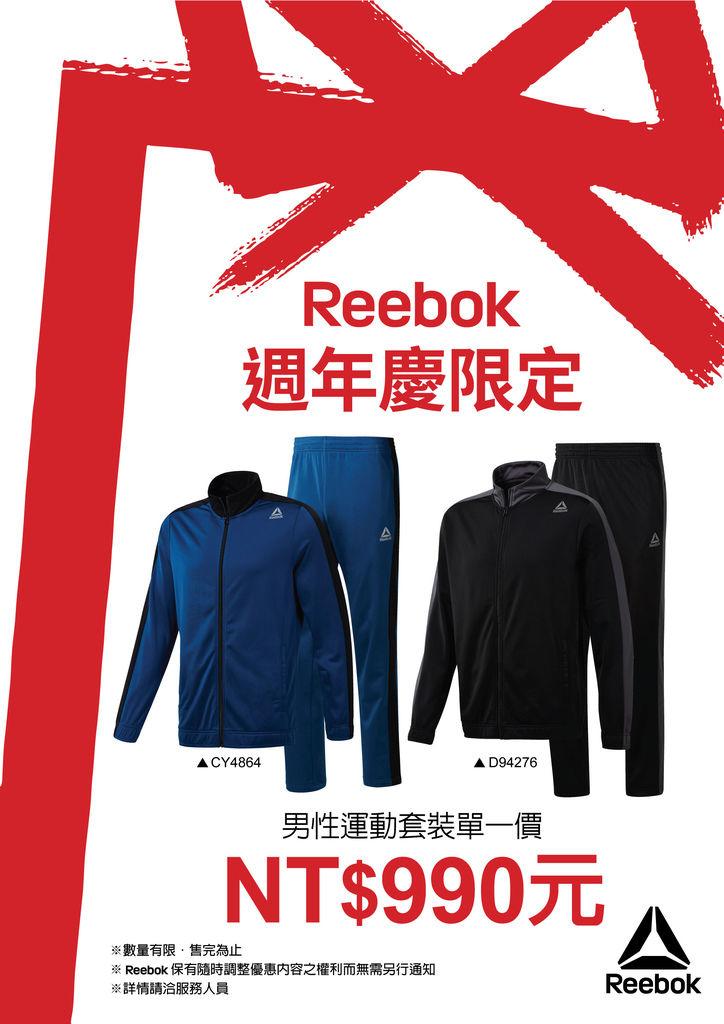 REEBOK-2rbk03.jpg