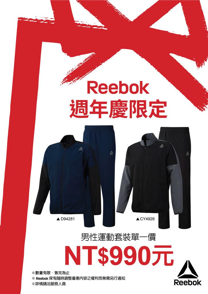 REEBOK-2rbk02.jpg