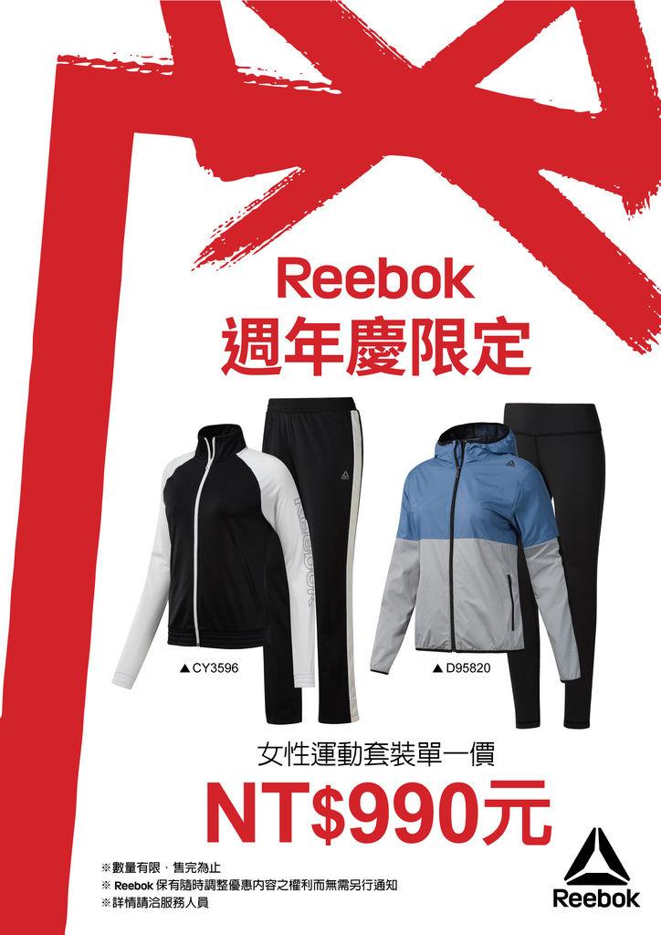 REEBOK-2rbk01.jpg