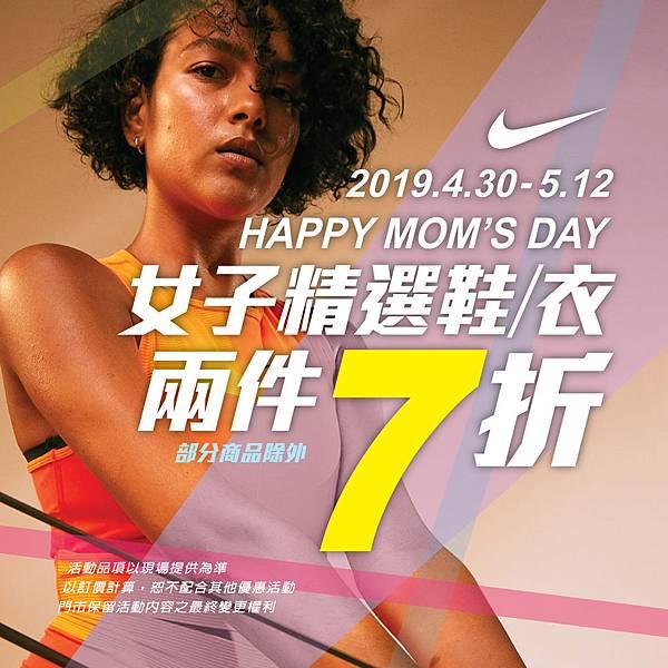 NK-MOM2.jpg