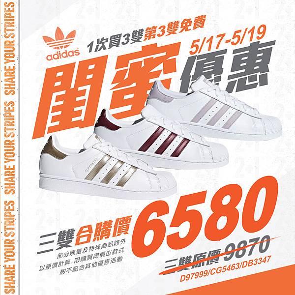 D97999CG5463DB3347.jpg