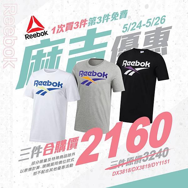 DX3818DX3819DY1151.jpg
