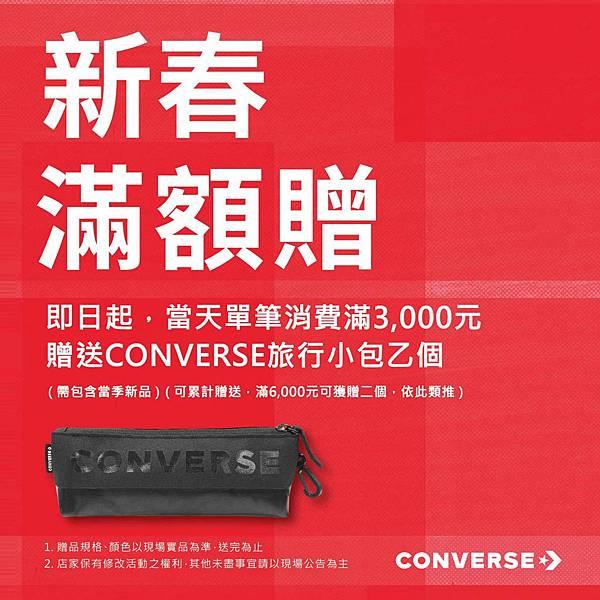 CONVERSE CNY IG.jpg