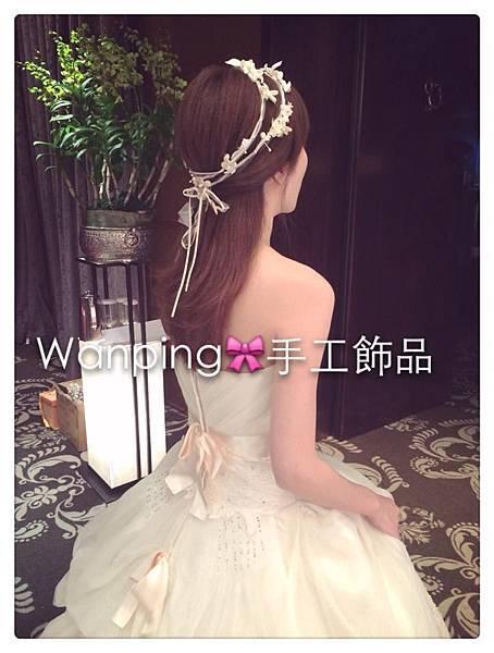 wanping手工飾品制作