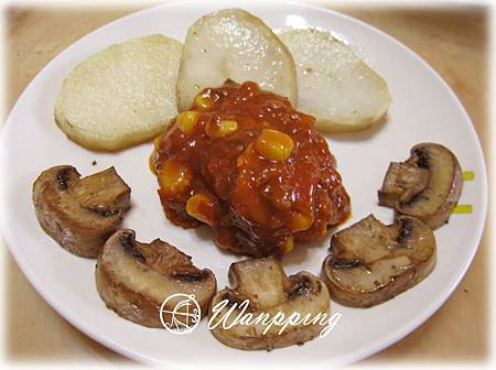 義式番茄泥佐烤洋芋蘑菇